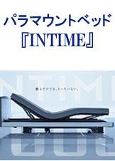 Intime2020.jpg