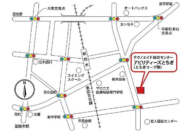 アビリティーズとちぎ営業所店 周辺地図