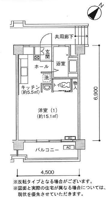 UR奈良北団地 5号棟 113号室 1K 専有床面積 34m2 月額家賃 54,000円