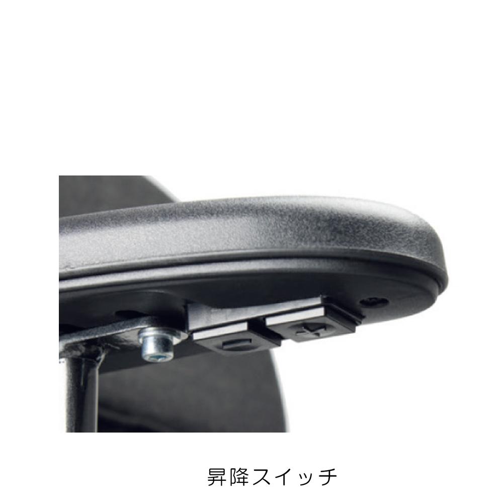 ユニ500EL_昇降スイッチ.jpg