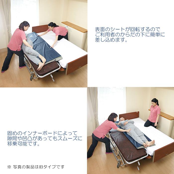 イージーロール_使い方新.jpg