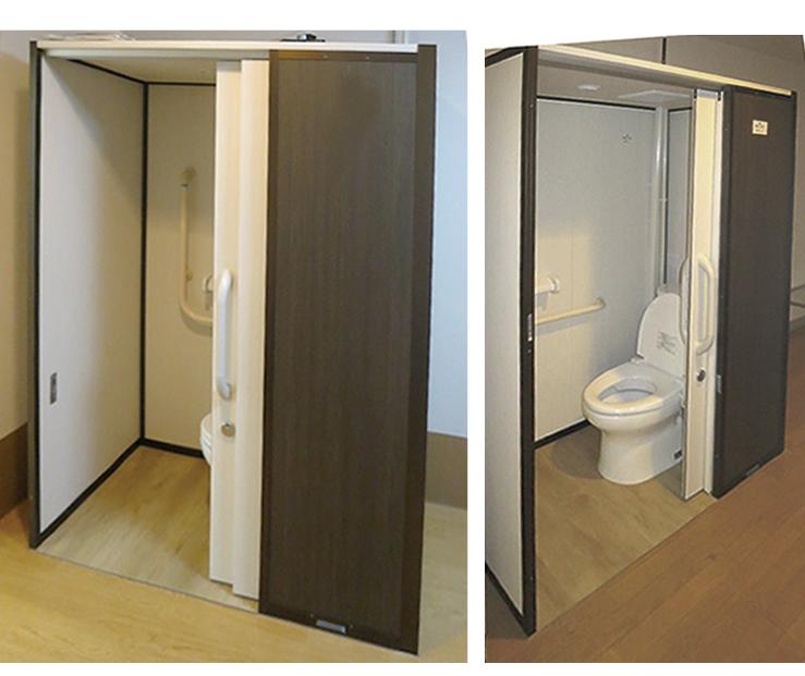 スマートトイレ 小型w2.jpg