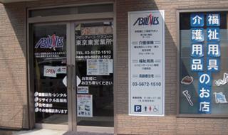 shop_img03.jpg