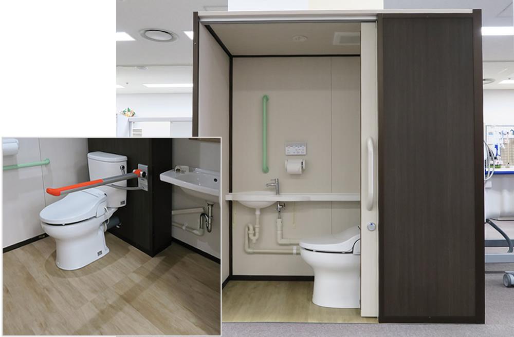 スマートトイレ2021.jpg