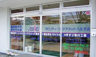 shop_img02_01.jpg