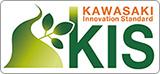 2019年度かわさき基準(KIS)認証福祉製品の募集情報