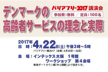 20173_r2_c2.jpg