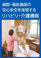 施設向けパンフレット.jpg