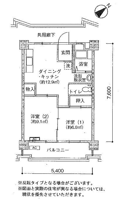 1号棟 417号室 2DK 月額家賃 70,500円