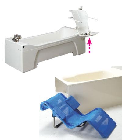 チェア付電動昇降浴槽 マルチバスSE,浴槽内で身体を支える コージーベイザー