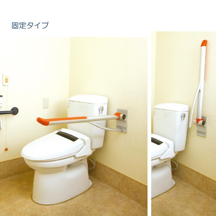 マルチサポートアーム_固定.jpg