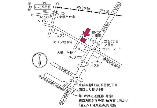 アビリティーズ東京東営業所店 周辺地図