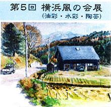 5__samuneiru_.jpg