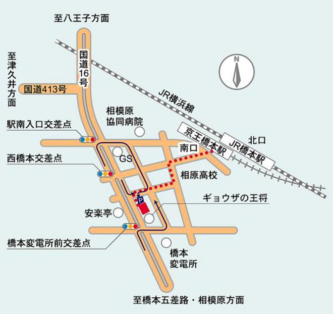 アビリティーズ・デイサービス橋本 周辺地図