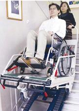 車いす用階段昇降車(バッテリー式)ステアエックス