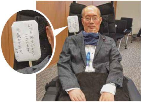 ALS・呼吸器使用の舩後靖彦 参議院議員