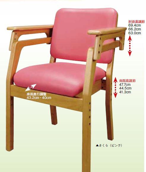 モジュール機能は、座面高、座面奥行、肘掛高を段階的に調整でき、お身体への負担を少なくします。