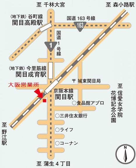 アビリテイーズ大阪営業所