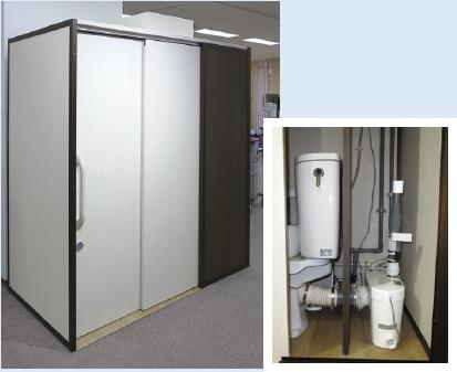 スマートトイレ 外観/圧送ポンプ