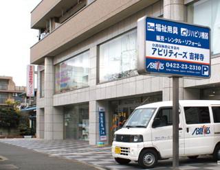 shop_img01_04.jpg
