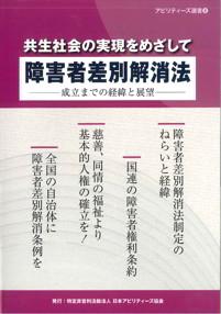 book11-sensho8.jpg