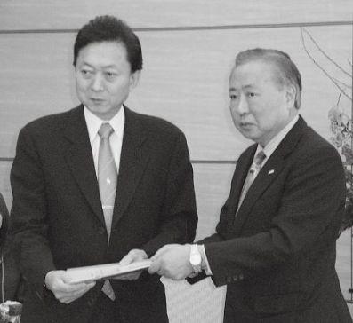 障害者差別禁止法の早期成立 鳩山総理への提言