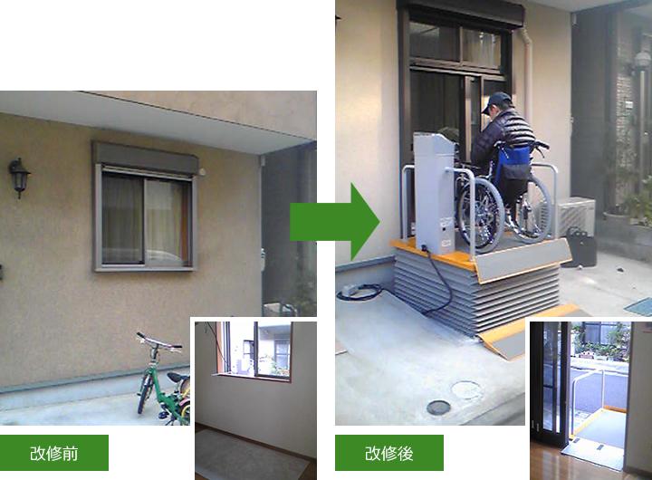 玄関脇の洋室の外壁を抜いて、昇降機を道路脇の敷地内に設置