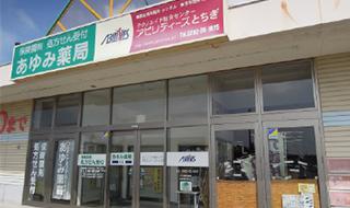 shop_img05_01.jpg
