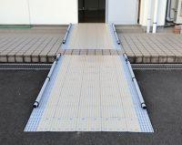 組立て式段差解消スロープ ブロックビルド