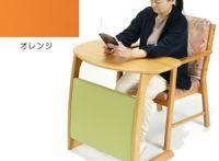 マイテーブル(1人用テーブル)