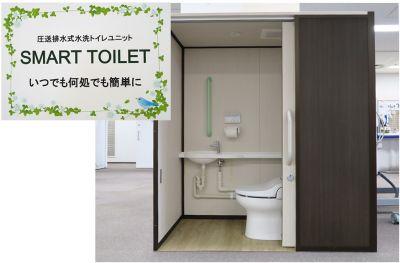 smart_toilet_r2_c2.jpg