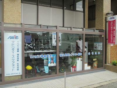 阪神営業所 移転のお知らせ。