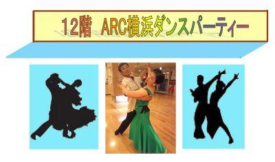 20170318ARC__.jpg