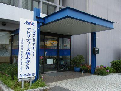 DSCF4457.jpg