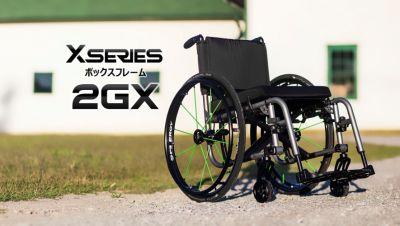 2GXbox-frame.jpg