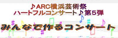 20161203ARK__.jpg