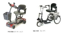 dendou_cart_sale.jpg
